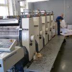 Печатная машина на перекрытии над первым этажом