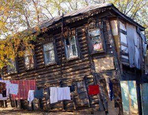Экспертиза ветхого жилья