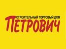 заказчик строительный ТД Петрович