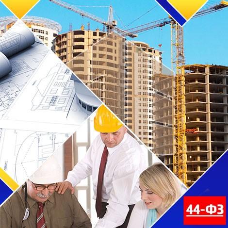 Приемка выполненных строительных работ в рамках госконтракта
