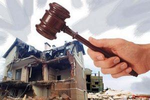 Узаконить через суд