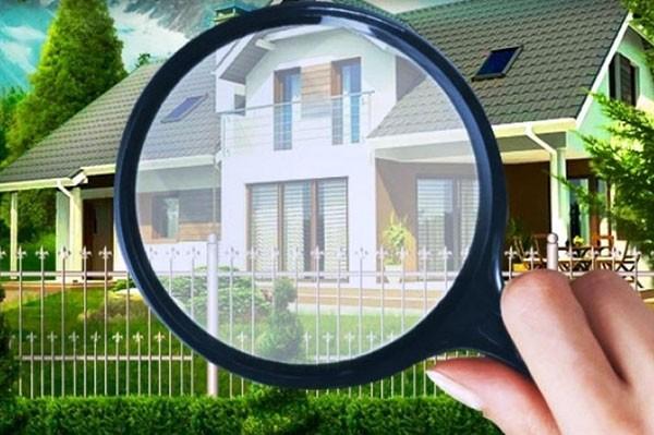 Экспертиза объектов недвижимости