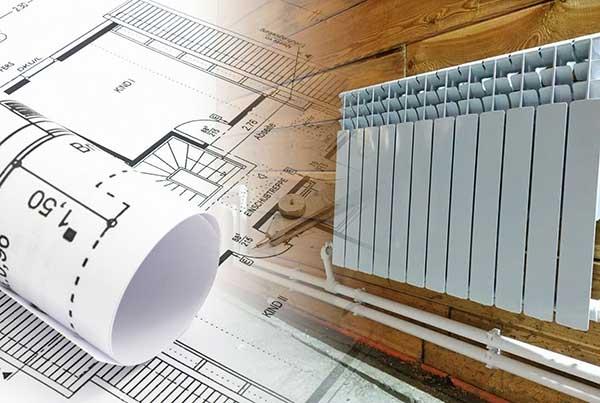 Проектирование отопления